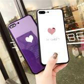 iphone8plus手機殼女款7玻璃鏡面6s少女心蘋果6p全包防摔8x保護套【販衣小築】