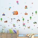 ►壁貼 卡通 兒童房幼稚園可移除牆貼紙家...