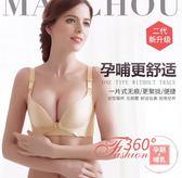 夏季孕婦浦哺乳文胸內衣胸罩懷孕期聚攏防下垂喂奶有型上托無鋼圈 GB5146『M&G大尺碼』
