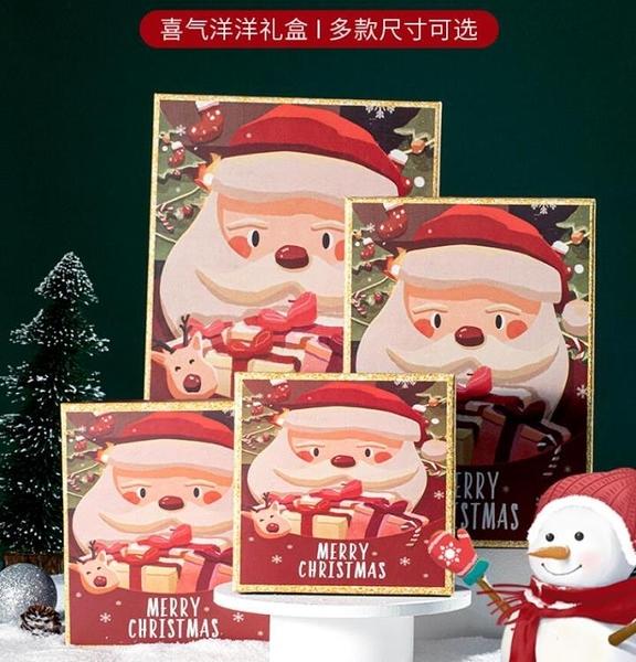 圣誕禮盒空盒包裝禮物盒