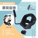 台灣製 輔助腳踏板 站立踏板專用靠背座椅 統姿