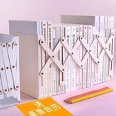 書立架創意高中生簡約鐵立書架桌上收納書靠書檔簡易書夾