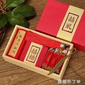 顏語中式婚禮創意喜糖盒子結婚伴手禮盒中國風喜糖禮盒成品含糖 一米陽光