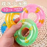 洗澡玩具免充氣迷你小游泳圈兒童戲水玩具軟膠小黃鴨抖音豬寶寶洗澡小玩具 雲朵