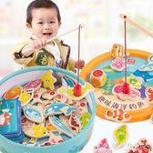 兒童釣魚套裝0-1-2-3歲開髪小孩嬰幼兒男孩女磁鐵寶寶益智力玩具『CR水晶鞋坊』YXS