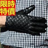 真皮手套-保暖菱格紋絨裡手工精緻小羊皮男手套64ak13[巴黎精品]
