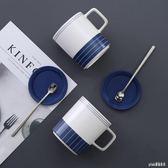 北歐創意馬克杯杯子陶瓷帶蓋勺辦公室咖啡水杯女學生韓版簡約 qf9931『Pink領袖衣社』