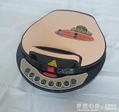 110V利仁電餅鐺國外專用家用可拆卸洗110伏小家電電壓披薩煎烤機NMS 蘿莉小腳丫