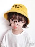兒童漁夫帽女童春秋季薄款韓防曬帽嬰兒盆帽子秋冬男童寶寶遮陽帽 京都3C