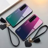 vivo X50 Pro 手機殼 玻璃鏡面防摔保護套 漸變時尚 全包手機套 保護殼 愛心手繩 vivo X50