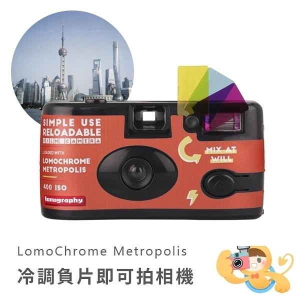 Lomography Simple Use 35mm 冷調負片 即可拍 36張