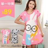 彼兔 betwo睡衣 OHA*寬鬆多款可愛印圖短袖連身居家服/睡衣【80-AC44】11110105