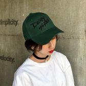 復古墨綠深草綠色刺繡字母棒球帽正韓街頭男女鴨舌帽子百搭春夏潮 「名創家居生活館」