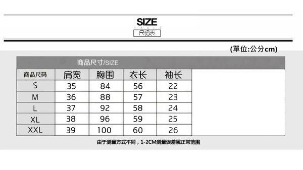 短袖雪紡上衣T_共三色【特洛衣城】BPQ16154