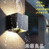 戶外壁燈防水室外墻壁燈花園庭院露台樓梯燈酒店陽台過道走廊燈具 igo 『米菲良品』