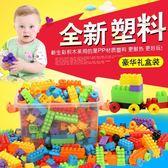 兒童顆粒塑料拼裝搭插益智積木男女孩寶寶3-6周歲玩具DA157『夢幻家居』
