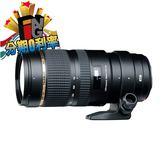 【24期0利率】Tamron SP AF 70-200mm F2.8 VC (NIKON) 俊毅公司貨 騰龍 A009 望遠鏡頭