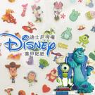 Disney / Pixar 迪士尼正版美甲貼紙 (DIS系列)美甲背膠貼紙 超薄貼紙《NailsMall美甲美睫批發》