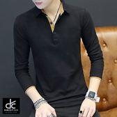 秋裝新款型男長T 潮流個性領釦撞色POLO衫《P1066》