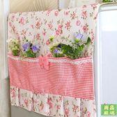 冰箱防塵罩對開門單雙開門布藝冰箱蓋布家用蕾絲冰櫃防塵罩滾筒洗衣機蓋巾簾 萬聖節