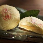 溏心酥(70公克/個)