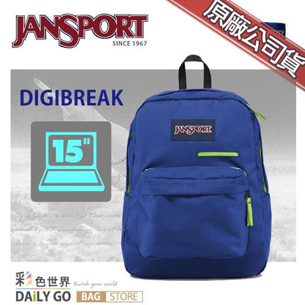 JANSPORT後背包包15吋筆電包大容量JS-41550-5CS風暴藍