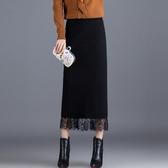 蕾絲針織半身裙女秋冬高腰顯瘦中長款開叉包臀一步裙長裙毛線裙子