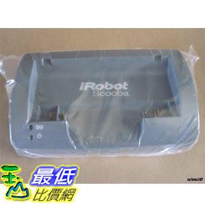[玉山最低比價網] 全新品 Scooba 外接式充電座