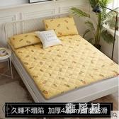 加厚榻榻米床墊軟墊被家用床褥子學生宿舍海綿地鋪睡墊IP3753【雅居屋】