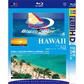 Blu-ray夏威夷BD