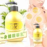 韓國 Beauty Credit Q10彈力身體保濕乳液 400ml