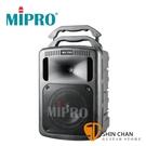 Mipro MA708 豪華型手提式無線...