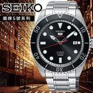 SEIKO日本精工盾牌5號鏤空機械腕錶4R35-02D0D/SRPB91J1公司貨/王力宏/禮物/情人節