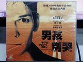 影音專賣店-V33-024-正版VCD*電影【男孩別哭】-希拉蕊史旺