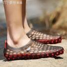 溯溪鞋夏季洞洞鞋男涼鞋情侶透氣防滑個性拖鞋學生耐磨室內外兩穿沙灘鞋 快速出貨