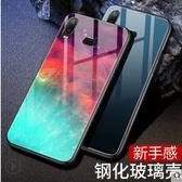 商品名稱:三星s10玻璃手機殼 s10e網紅簡約純色保護套 全包軟邊防摔S10 Plus新款個性保護殼