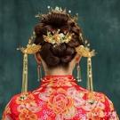 新娘秀禾頭飾簡約中式流蘇結婚鳳冠大氣古裝步搖秀禾服髮飾套裝女LXY5401【Pink中大尺碼】