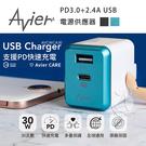 【A Shop】Avier PD3.0+...