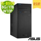 【現貨】ASUS電腦 M640MB i5-8500/8G/1T/W10P 商用電腦