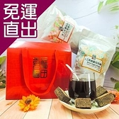 喜福田 手工黑糖磚綜合禮盒(薑母/紅棗桂圓) 38g*8入*4袋/組【免運直出】
