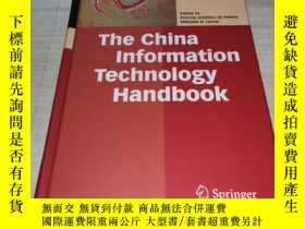 二手書博民逛書店The罕見China Information Technology HandbookY211464 Patri
