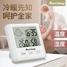 溫度計-日本三量溫度計家用精準干溫濕度計...
