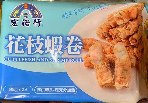 [COSCO代購 需低溫宅配] C132083 CUTTLEFISH & SHRIMP ROLL 宏裕行冷凍花枝蝦捲 1公斤