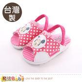 寶寶鞋 台灣製迪士尼米妮正版幼兒嗶嗶鞋 魔法Baby