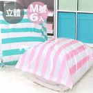 真空 壓縮袋 立體 粉紅條紋 【6入】 超厚 12條/絲 (M) 【創意巴巴】
