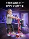 兒童滑板車兒童1-2-6歲8以上三合一寶寶單腳可坐騎滑小孩踏板滑滑溜溜LX 小天使
