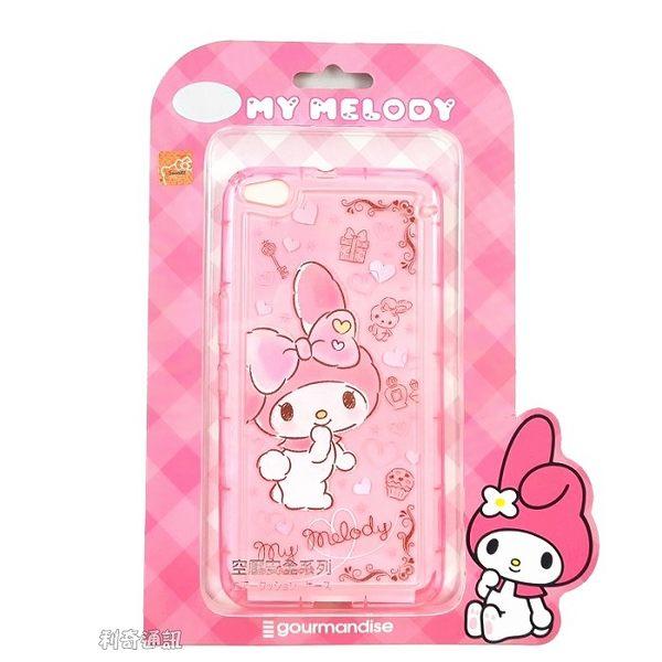 美樂蒂空壓氣墊軟殼 [兔子] Samsung Galaxy S8 G950FD (5.8吋)【三麗鷗正版授權】