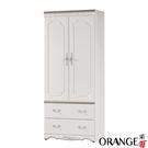 【采桔家居】米爾 法式白2.7尺二門衣櫃/收納櫃(吊衣桿+二抽屜)