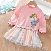 女童長袖洋裝女童秋裝洋裝春秋新款寶寶衛衣裙小女孩洋氣外穿長袖裙子潮快速出貨