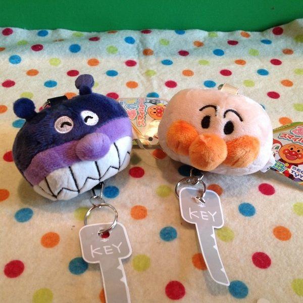 【發現。好貨】日本Apanman麵包超人細菌人自動伸縮鑰匙扣包包鑰匙圈掛飾鑰匙收納袋
